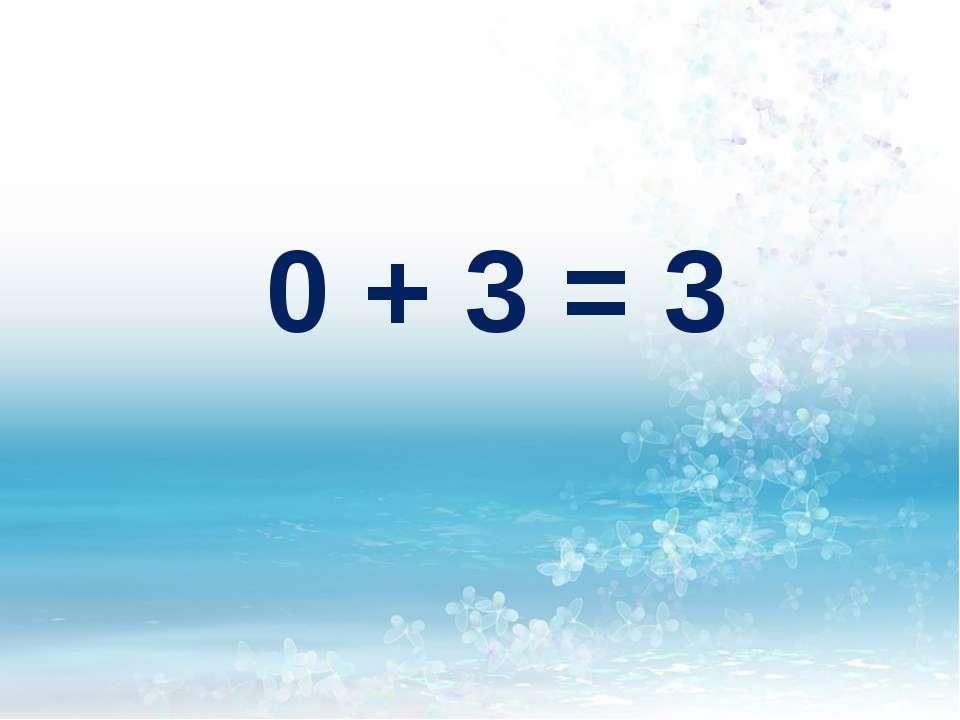 0 + 3 = 3