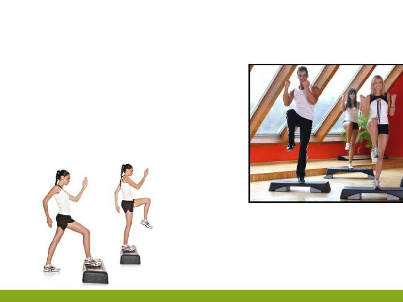 Упражнение №3 Согните правую ногу в колене и установите ее на степпер, сделай...