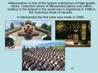 «Massandra» is one of the largest enterprises of high-quality wines. Collecti...