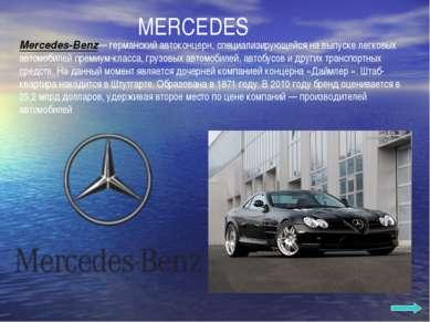 MERCEDES Mercedes-Benz— германский автоконцерн, специализирующейся на выпуске...