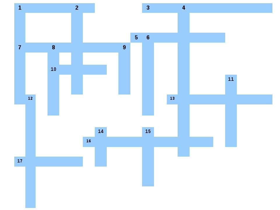 1 О Л и ф 2 г 3 4 к т о р о н о л т м И и 5 6 о л о г и я 7 а к 8 о и р у 9 н...