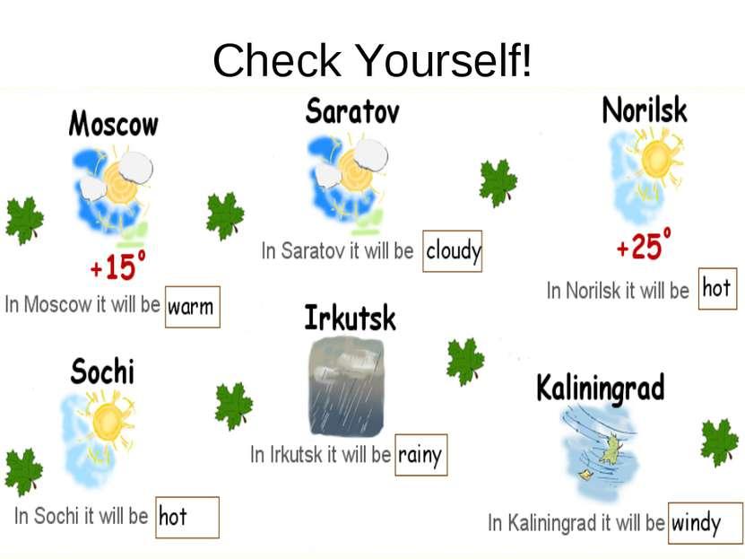 Check Yourself!