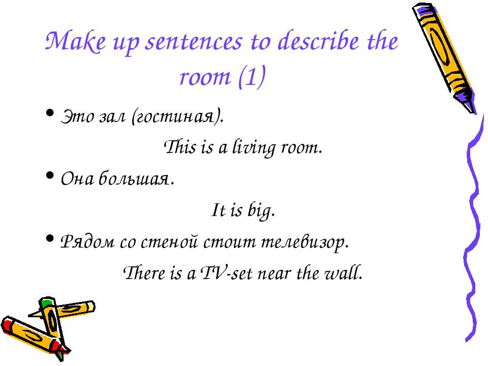 Make up sentences to describe the room (1) Это зал (гостиная). This is a livi...