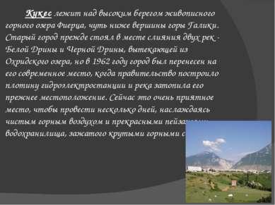 Кукес лежит над высоким берегом живописного горного озера Фиерца, чуть ниже в...
