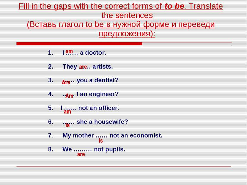 am are Are Am am Is is are Fill in the gaps with the correct forms of to be. ...