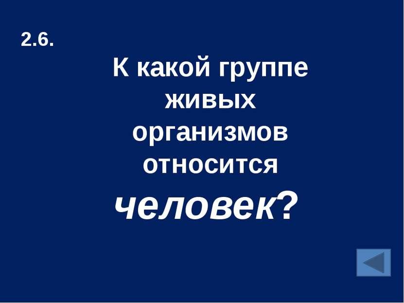 Изображения: http://www.moscowvision.ru/img/sk321.jpg - колокольня Ивана Вели...
