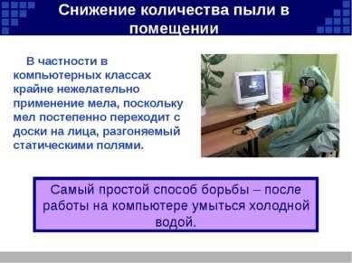 Ресурсы Классные часы в 10-11-х классах/Е.П.Сгибнева, Т.Б.Солдатова Шаблоны п...