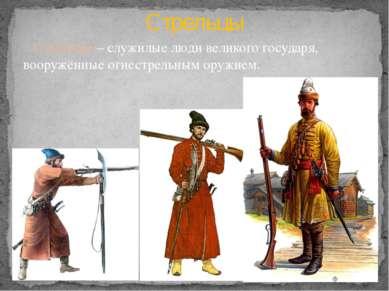 Чем похожи и чем отличаются жилища крестьянина и боярина? Крестьянский и бояр...