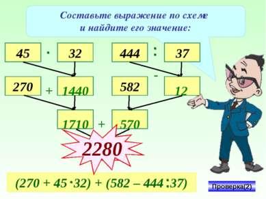 Задача: Найдите периметр треугольника АВС, если АВ = 13 см, ВС = с см, АС = d...
