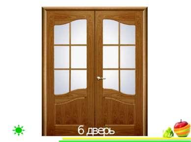 Сабитова З.К., Жубаева Ф.Х. Русский язык: Учебник для 10 классов общественно-...