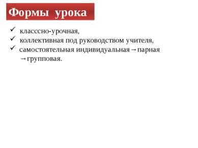 МЕТОДИЧЕСКИЙ КОМПЛЕКС УЧЕБНАЯ ПРОГРАММА РУССКИЙ ЯЗЫК для 10-11 классов общест...