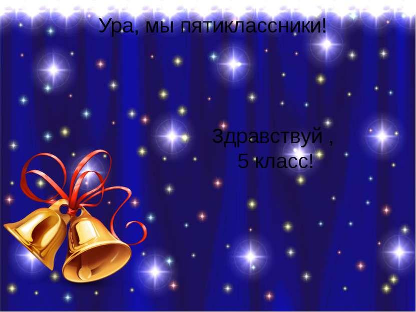 Скачать Музыка Сборник клипов: Россыпьююю (2012 ...