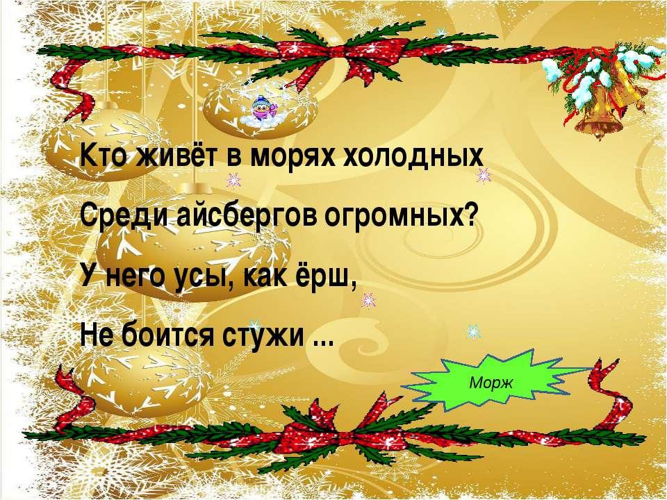 18. Смайлик моргающий. http://priroda.inc.ru/prazdnik/smiley/358.gif 19.Смайл...