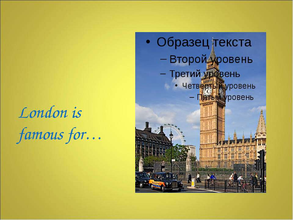 London is famous for…
