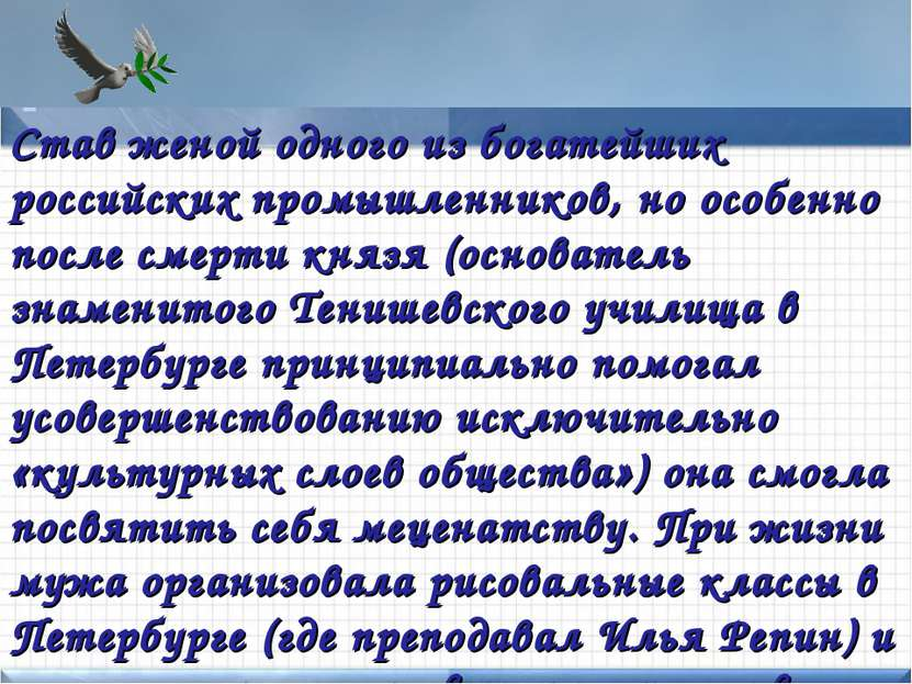 Points of interest Add text here Став женой одного из богатейших российских п...