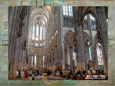 Легенда гласит… Одна из версий создания Кельнского собора — храма культур...