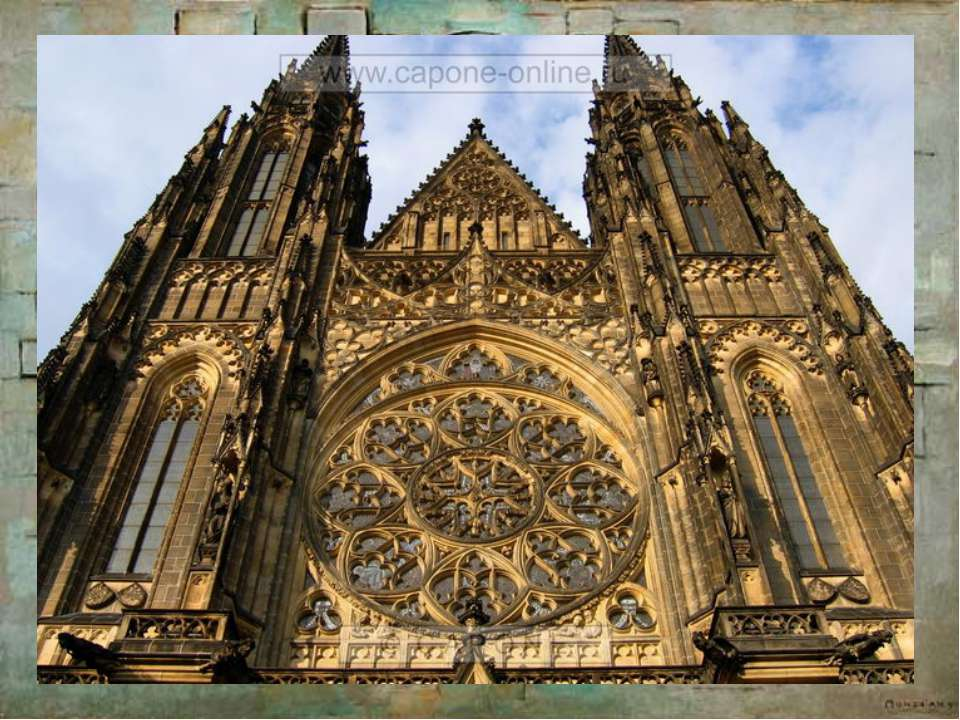 Собор Святого Вита – выдающееся произведение не только чешской, но и западно-...