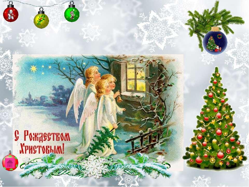 ИСПОЛЬЗУЕМЫЕ РЕСУРСЫ: http://img1.liveinternet.ru/images/attach/c/0/37/749/37...