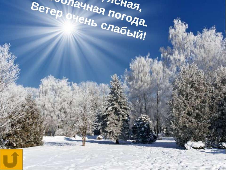 http://geografia52.ucoz.ru/_ld/0/32912901.jpg http://900igr.net/datas/ekologi...