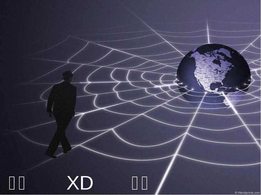 ⎛⎝ XD ⎠⎞