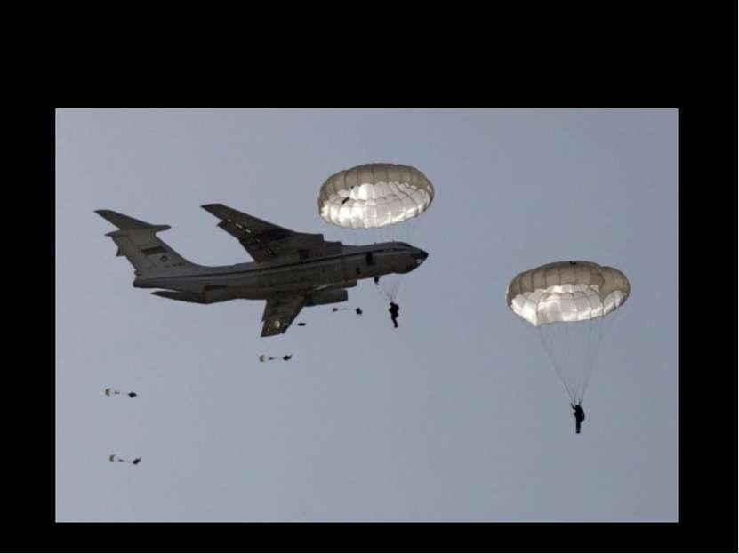 3. Выполнение союзнических обязательств в рамках совместной обороны от внеш...