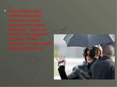 Майкл Джексон будет посмертно награжден специальным призом Американской акаде...