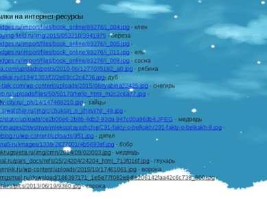 http://www.kodges.ru/import/files/book_online/89276/i_004.jpg - клен http://w...
