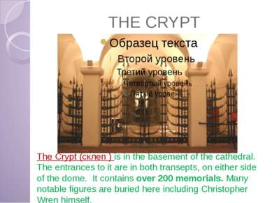THE CRYPT The Crypt (склеп ) is in the basement of the cathedral. The entranc...