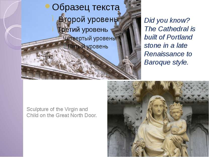 Sculpture of the Virgin and Child on the Great North Door. Did you know? The ...