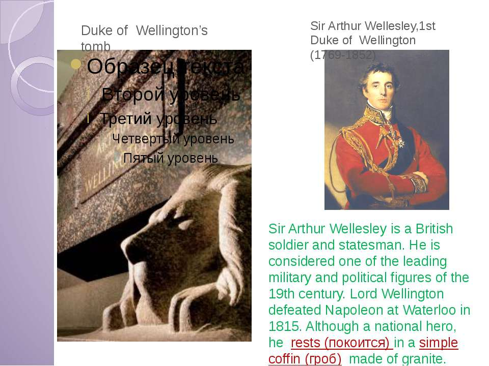 Sir Arthur Wellesley,1st Duke of Wellington (1769-1852) Duke of Wellington's ...