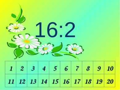 1 2 3 4 5 6 7 8 9 10 11 12 13 14 15 16 17 18 19 20 16:2