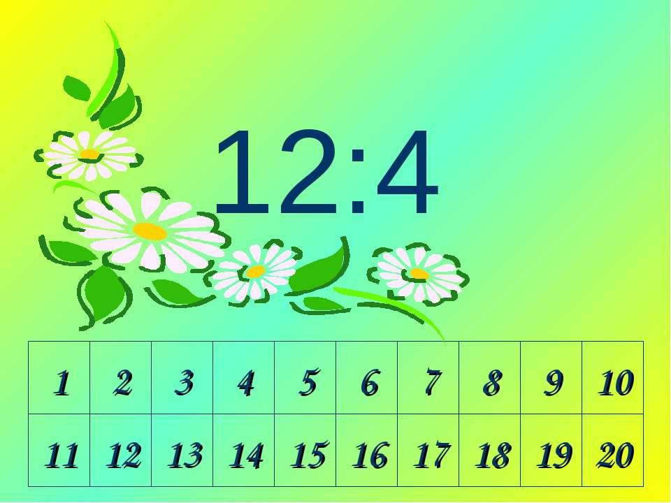 1 2 3 4 5 6 7 8 9 10 11 12 13 14 15 16 17 18 19 20 12:4