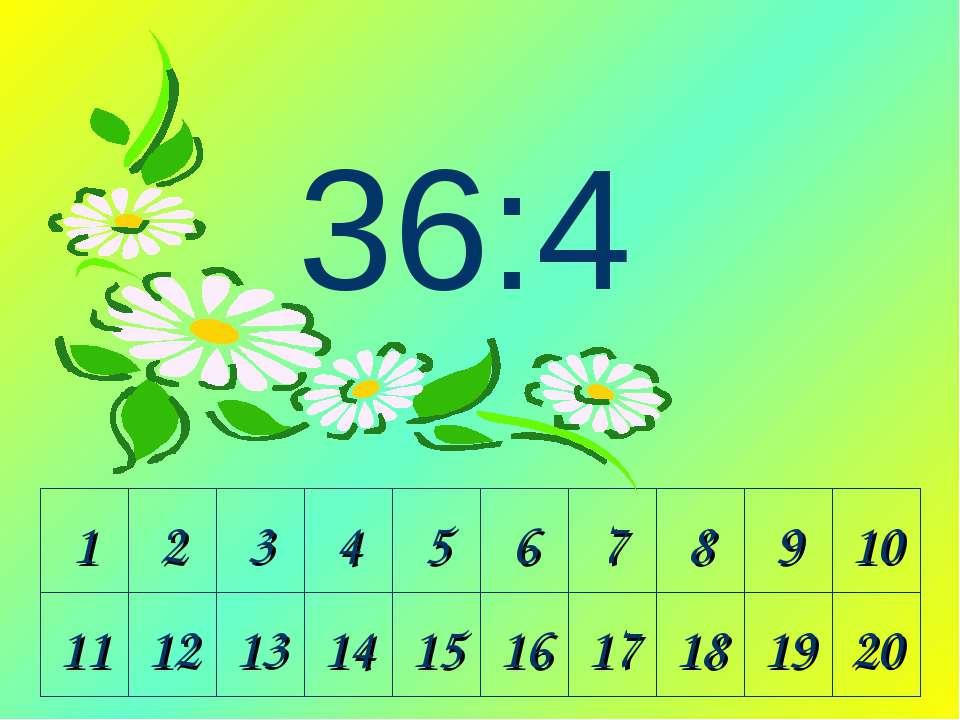 1 2 3 4 5 6 7 8 9 10 11 12 13 14 15 16 17 18 19 20 36:4