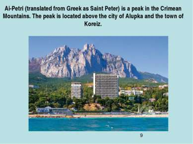 Ai-Petri (translated from Greek as Saint Peter) is a peak in the Crimean Moun...