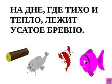 ПАДАЮТ С ВЕТКИ ЗОЛОТЫЕ МОНЕТКИ.