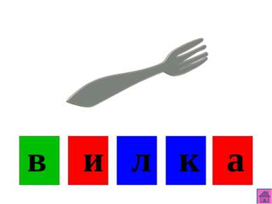 р о з а