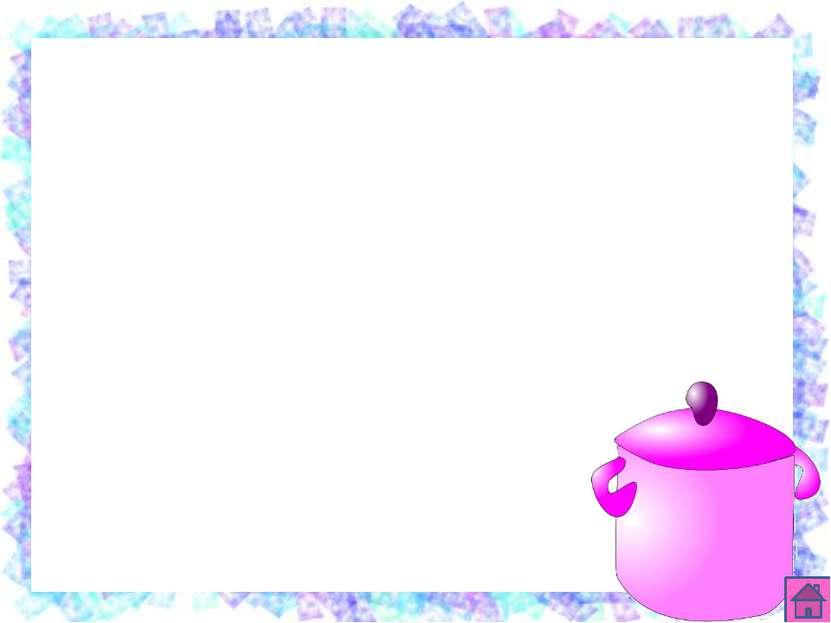 Богапова З. Ф. учитель начальных классов МОУ «Гимназия №4» г. Казани Игры для...