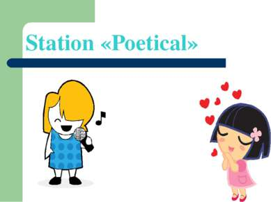 Station «Poetical»