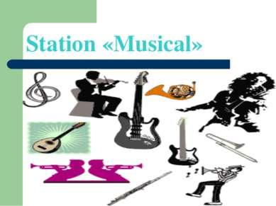 Station «Musical»