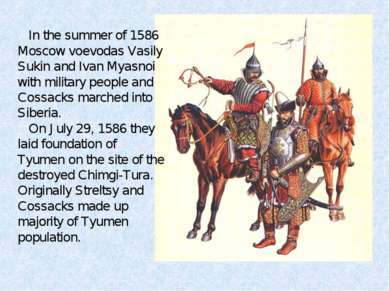 In the summer of 1586 Moscow voevodas Vasily Sukin and Ivan Myasnoi with mili...