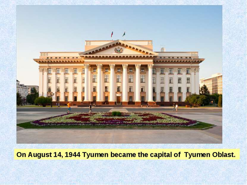 On August 14, 1944 Tyumen became the capital of Tyumen Oblast.