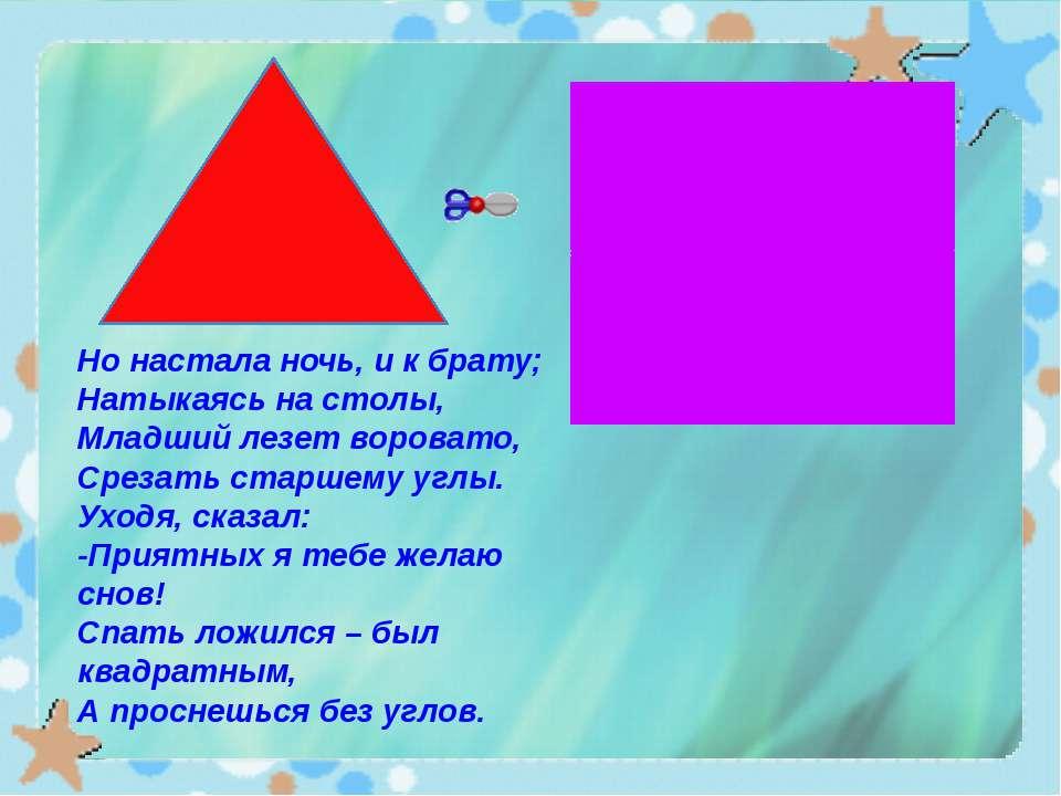 Картинки с сайтов: -http://images.google.ru/ ; -http://images.yandex.ru/; -ht...