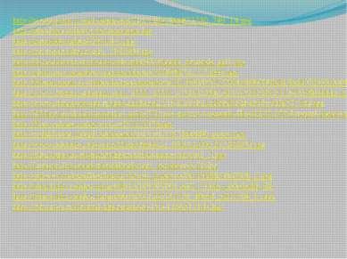 http://www.grani.lv/uploads/posts/2013-04/1366873230_749_14.jpg http://aborig...