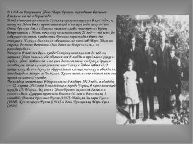 В 1908 он встречает Эдит Мари Бретт, оказавшую большое влияние на его творчес...