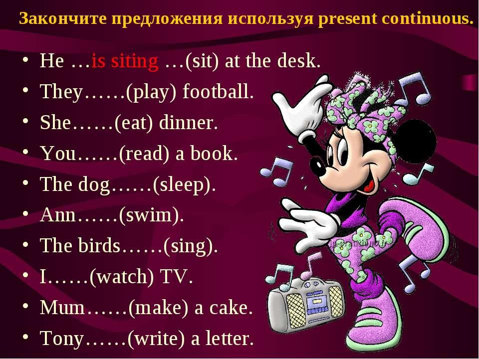 Закончите предложения используя present continuous. He …is siting …(sit) at t...
