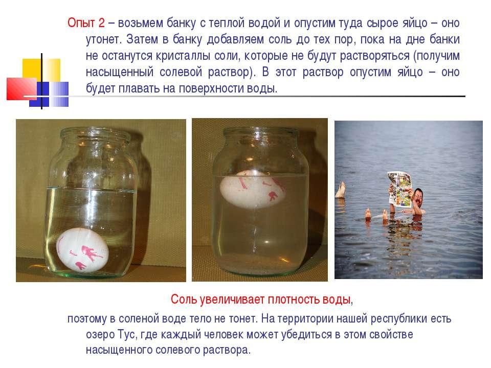 Как сделать что бы прошли воды