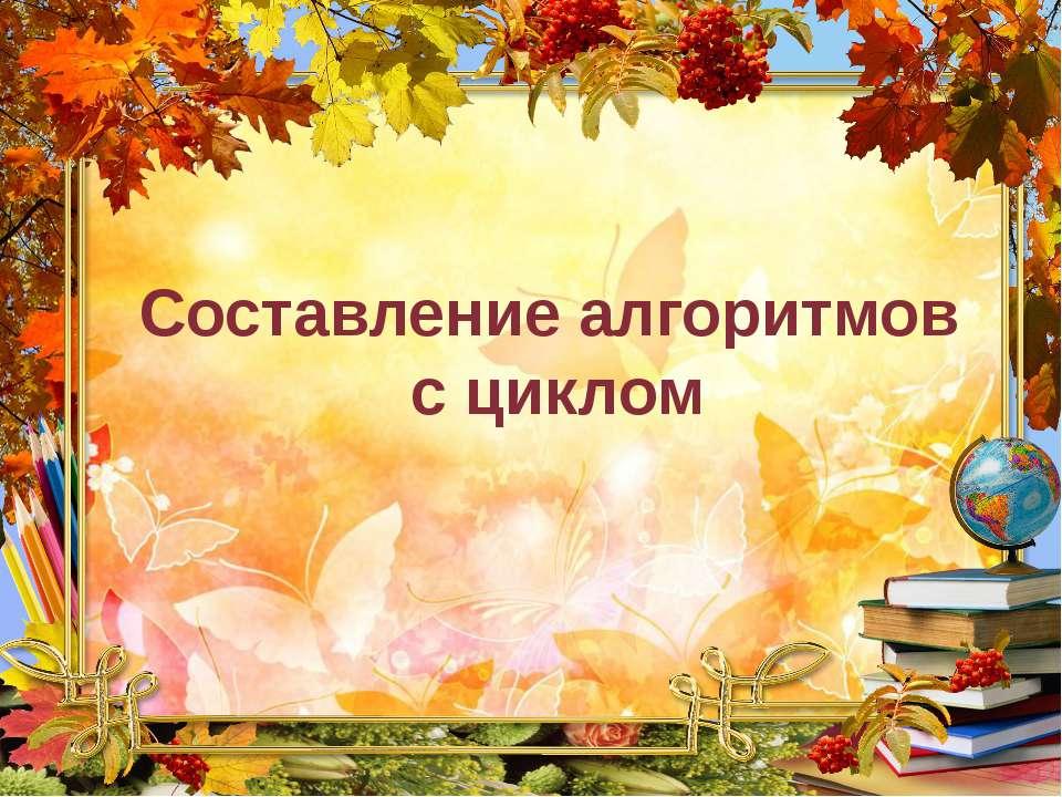 Синица Нанду Бражник Мёртвая голова Стрекоза Коромысло Чайка Ворона Подёнка