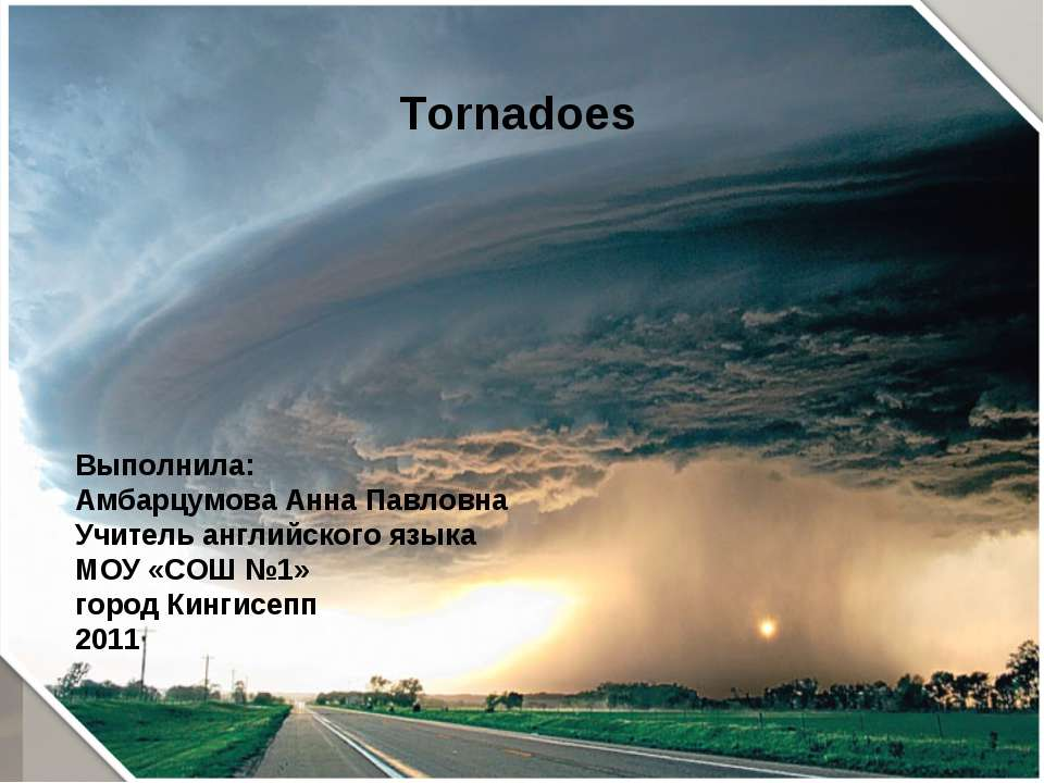 an analysis of tornadoes
