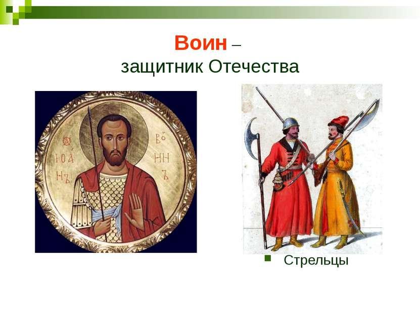 Три гостьи Притча неизвестного происхождения Однажды в дверь домика в лесу, г...