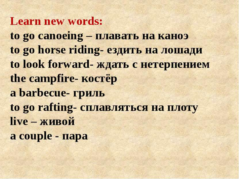 Learn new words: to go саnоeing – плавать на каноэ to go horse riding- ездить...